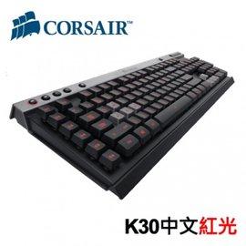 CORSAIR 海盜船 K30 紅光 薄膜式 電競鍵盤 中文版