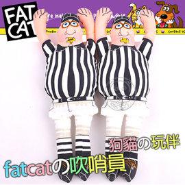 美國FATCAT~中大型耐咬發聲玩具吹哨員38cm