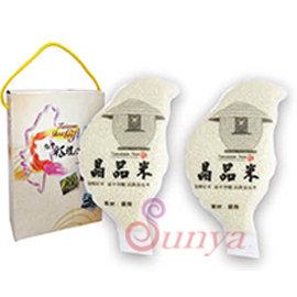 AW系列~HT~02 晶品米 ^( 好米 米 食物 蓬萊品種 白米 米 飽滿  禮贈品 台