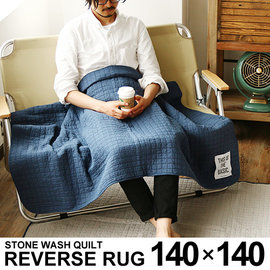 ^~THIS IS THE BASIC^~ STONE WASH QUILT REVERS