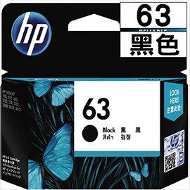 黑色 墨水匣 HP F6U62AA NO.63^(歐立世 館OLIX^)^( : HP D