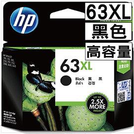 高容量墨水匣 HP 黑色 NO.63XL^(歐立世 館OLIX^) : HP DJ3630