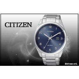 ~時間道~むCITIZEN~星辰め 簡約光動能素面腕錶 ^(大^) 深藍面^(BM7320