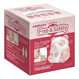 SUNLUS三樂事電動吸鼻器 3合1 SP3601PK粉紅色 附CHICCO嬰兒香皂 嬰兒
