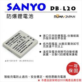 ROWA 樂華 FOR SANYO DB~L20 DBL20 電池 外銷  充   一年