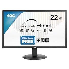 ~鳥鵬電腦~ 含稅 AOC E2280SWN 96 21.5吋螢幕 不閃屏 1080P 壁