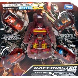 變形金剛 日版能量合體系列^~EX05^~RACEMSTER 新年好禮 合川玩具