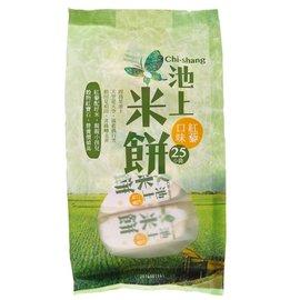 池上米餅~紅藜口味1包 蔬菜餅 魚乾 梅心糖 蜜餞 QQ軟糖 棉花糖 黑糖話梅 蛋捲 綠茶