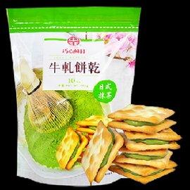 中祥巧心蘇打牛軋餅日式抹茶1包 蔬菜餅 梅心糖 蜜餞 QQ軟糖 魚乾 棉花糖 黑糖話梅 蛋