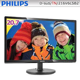 PHILIPS 216V6LSB2   20.7吋 寬螢幕