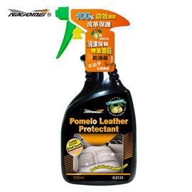 YP逸品小舖 耐久美 皮革亮澤保護乳 500ML 添加柚精 功效加倍