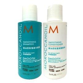 ~Moroccan oil摩洛哥優油~優油柔馭重建洗髮露70ml 護髮劑70ml