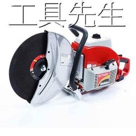 EC~7600W~工具先生~  新大和 Shindaiwa 14吋 強力 引擎切割機 手持