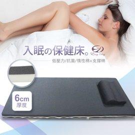 入眠ソ保健床~6CM單人
