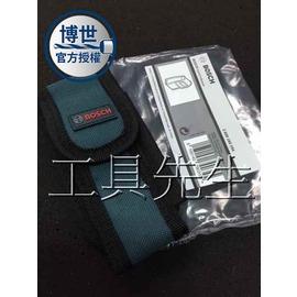 GLM40 ~工具先生~德國 BOSCH 雷射測距儀用 保護袋 保護套 保護包 腰包 軟包