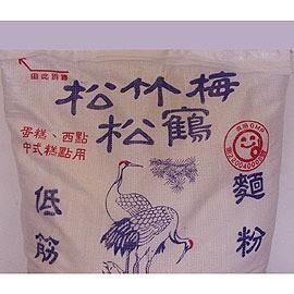 ~低筋麵粉~用於蛋糕 餅乾~1kg 包~1包 組~洽發低筋麵粉 低筋松 獲得單品GMP :