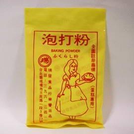 ~泡打粉~45g 包~1包 組~泡打粉 45g 粉質細緻 用於製作蛋糕 餅乾 鬆餅 發糕~