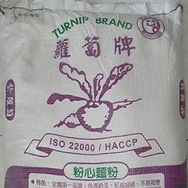 ~粉心麵粉~1kg 包~1包 組~聯華 紫蘿蔔牌 ~粉心麵粉~ 全國粉心麵粉第一品牌 色澤