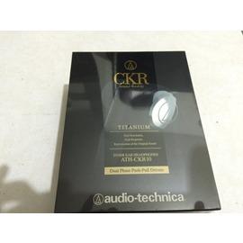 鐵三角 audio~technica ATH~CKR10 耳道式耳機 一年 ie80 be