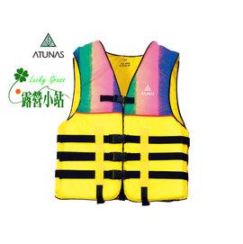 大林小草~【3119A-C】Atunas 歐都納 美洲型浮水衣(救生衣) C號 -【國旅卡】
