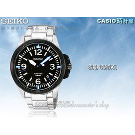 CASIO 時計屋 SEIKO 精工手錶 SRP025K1 滑動式秒針 率性 機械錶  附