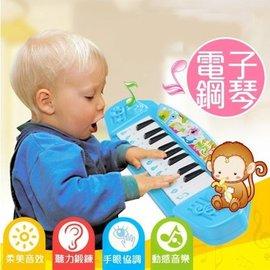 早教益智啟蒙 嬰幼兒童電子琴寶寶0-1-3歲【HH婦幼館】