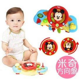 音樂早教益智兒童嬰兒玩具 米奇寶寶方向盤0-1-3歲 模擬駕駛 【HH婦幼館】
