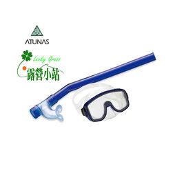 大林小草~【M01S+SN25D】Atunas 歐都納 蛙鏡+濕式呼吸管-【國旅卡】