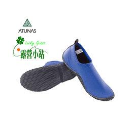 大林小草~【S-3】Atunas 歐都納 防滑水陸鞋 -【國旅卡】】