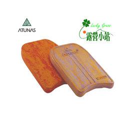 大林小草~【4217A】Atunas 歐都納 彩紋助泳板 -【國旅卡】