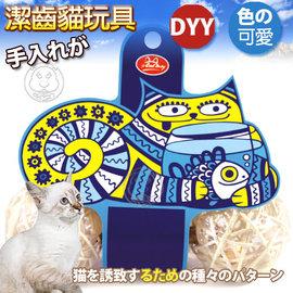 CATBABY潔齒貓薄荷藤球木天蓼球貓玩具12.5cm
