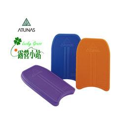 大林小草~【4213】Atunas 歐都納 高級助泳板 -【國旅卡】