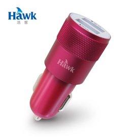 ~支援QC2.0 極速快充~ Hawk 鋁合金4.8A車用 充 ~ 酷炫紅