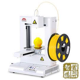 Speed超高速3D列印機~內置 高速列印蕊片,可列印 耗材,如PLA ABS等,支援US