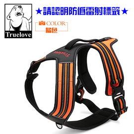 XS^~Truelove終極防暴衝胸背帶,胸圍43~49CM,再附贈汽車安全帶一條唷!