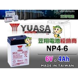 ☼ 台中苙翔電池 ►YUASA 6V電池 湯淺電池^(NP4~6 6V4AH^) 玩具車電