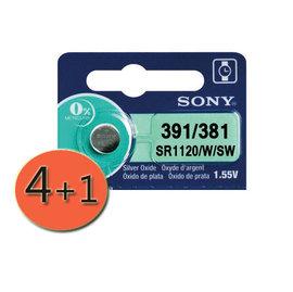 ~  4 1 ~SONY氧化銀水銀電池 手錶電池 391 381 ^( 製 SONY SR