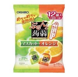 ^~妍妍小品^~ ORIHIRO新食感 果汁蒟蒻 水果果凍 綜合雙口味 ~一包12入 白葡