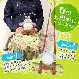 丸真豆豆龍毛毯被子可收納斜背攜帶樹果多圖大龍貓542493通販部