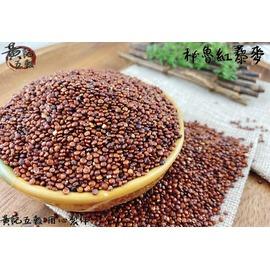 ^~黃記五穀美味工坊^~ 秘魯紅藜麥 200公克 包 被譽為糧食之母 營養價值非凡 ^~