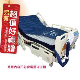 康元 H660~1 一馬達禾楓居家醫療床護理床^(日式電動床^)_贈品_床包x2防漏中單x
