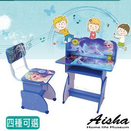 書桌 桌椅 兒童桌椅組 卡通桌椅~760 愛莎家居
