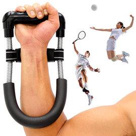 優化版WRIST手腕訓練器C180-003腕力器腕力訓練器手臂力器臂熱健臂器籃球桌球羽毛球網球排球舉重量訓練運動健身器材推薦哪裡買