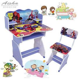 兒童桌椅組 書桌 桌椅 卡通桌椅761 愛莎家居