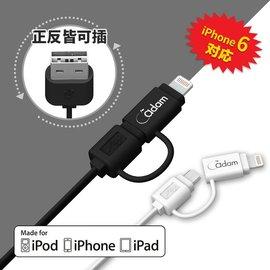 ^( 品^) iPhone ipad 傳輸線 Android手機 平板充電線 Lightn
