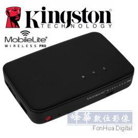 KingSton 金士頓 MobileLite Wireless Pro 行動電源 無線讀