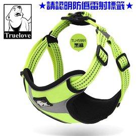 螢光綠S^~Truelove狗體工學胸背帶,胸圍30~42CM,再附贈汽車安全帶一條唷!
