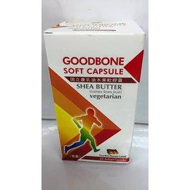 固立康 乳油木果軟膠曩^(全素^) 60粒^(瓶^)^~4瓶