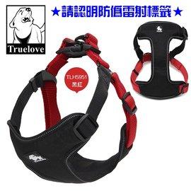 黑紅色M^~Truelove狗體工學胸背帶,胸圍40~62CM,再附贈汽車安全帶一條唷!