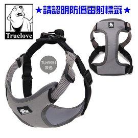 鐵灰色M^~Truelove狗體工學胸背帶,胸圍40~62CM,再附贈汽車安全帶一條唷!
